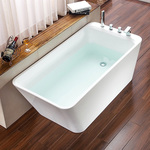 SuperTarjous! Bathlife Kylpyamme Taste 1500x750mm 240l